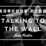 Talking to the wall
