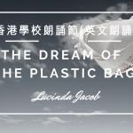 The Dream of the Plastic Bag
