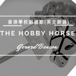 The Hobby Horse