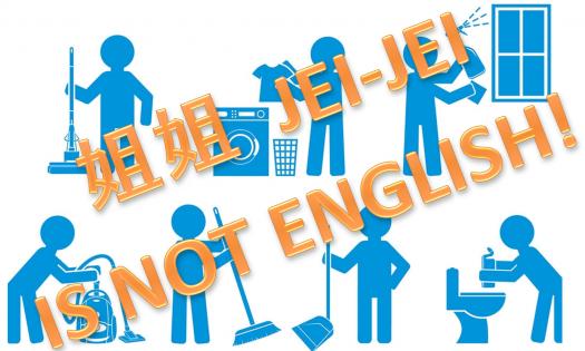 helper english