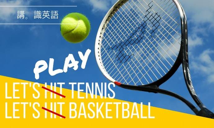 hit tennis