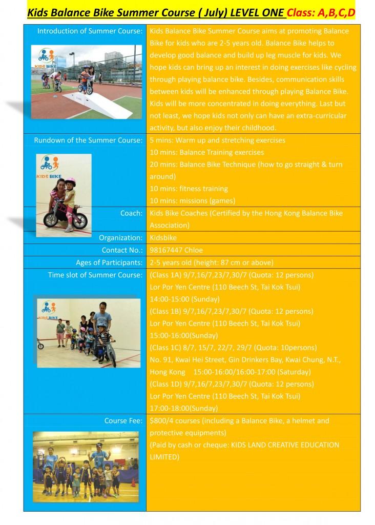 Kids Balance Bike Summer Course_updated-1